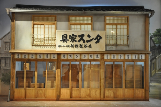 Typical Japanese Storefront in Busan during Japanese colonization of Korea