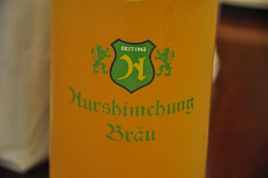(20) Hurshimchung Brau Beer