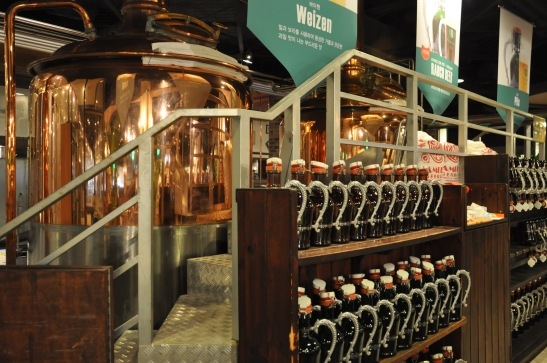 Hurshimchung Brau Brewery - Hotel Nongshim, Busan