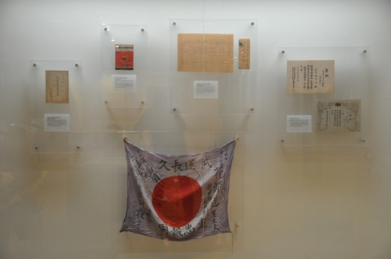 Japanese Flag and colonial artifacts