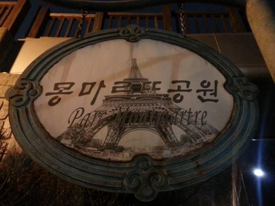 Parc Montmartre