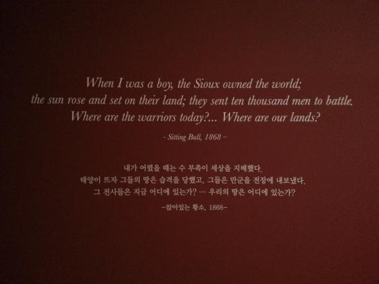 -Sitting Bull Quote-
