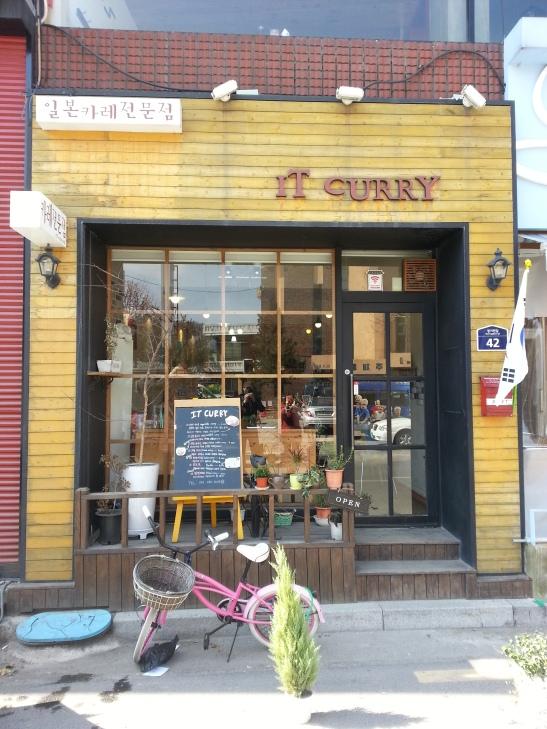 IT Curry - Jeonju, South Korea