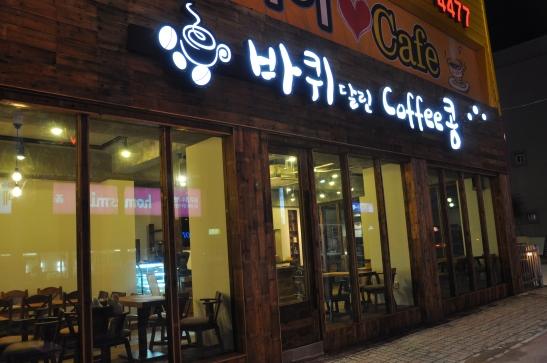 Great new Jeonju Coffeeshop near Deokjin Park