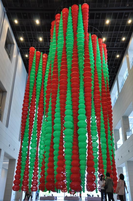Daegu Art Museum Exhibit