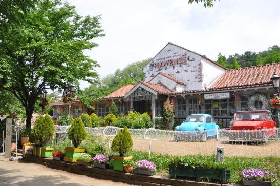 Provence Town Restaurant - Cheongdo, South Korea
