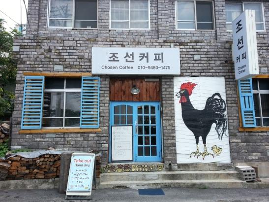 Chosen Coffee - Chuncheon, South Korea