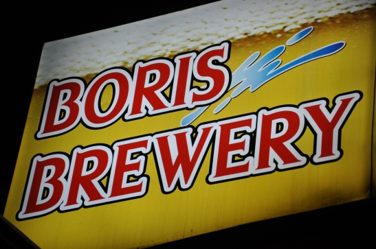 Boris Brewery sign