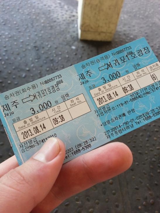 Ticket to Seogwipo