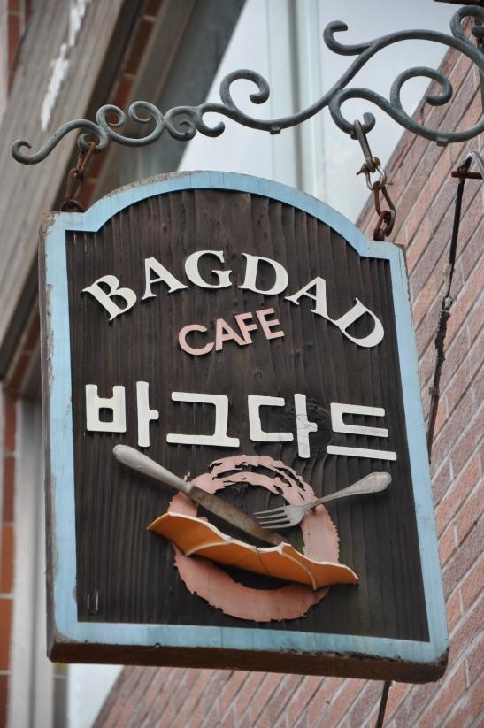 Bagdad Cafe sign