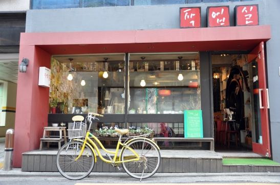 (11) Bike and Book Cafe - Hapjeong, Seoul