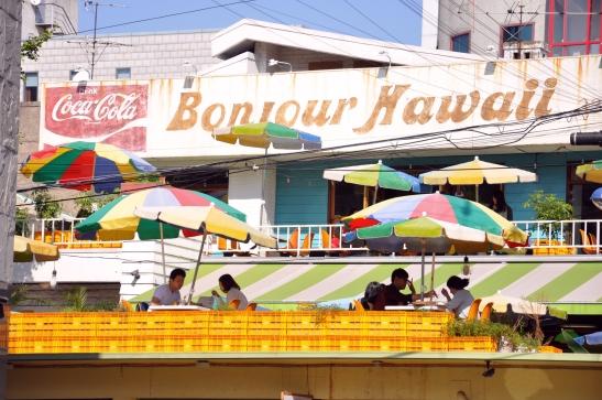(15) Bonjour Hawaii - Hapjeong, Seoul