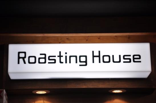 (4) Roasting House