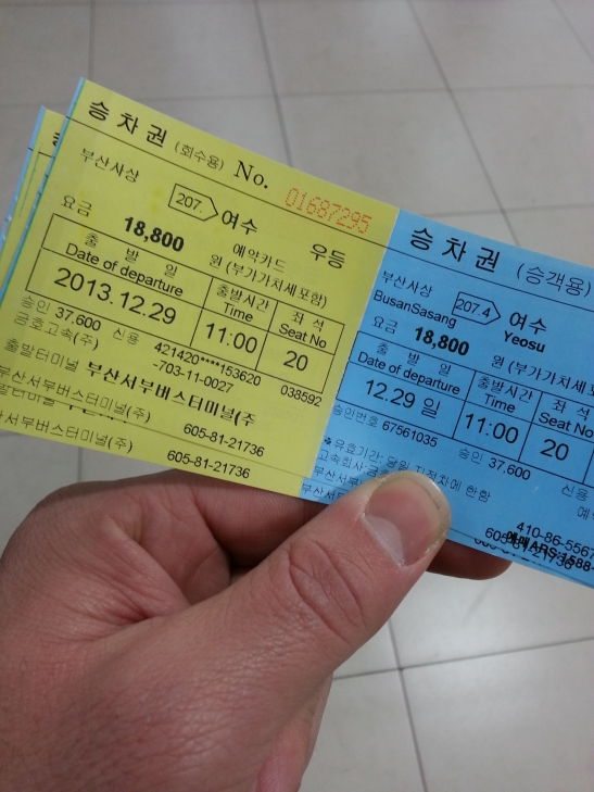 Tickets to Yeosu