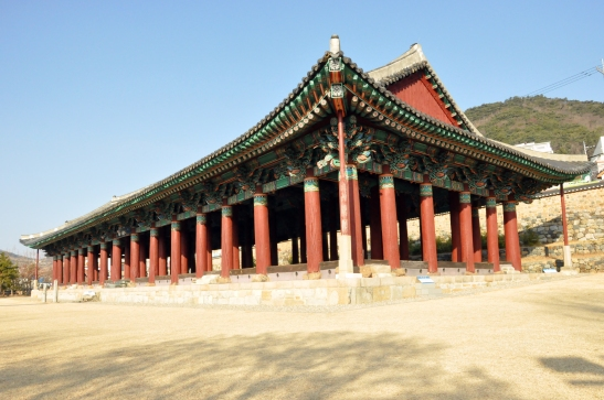 Jinnamgwan