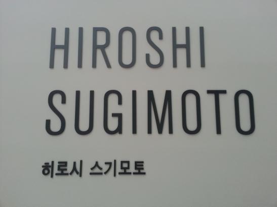 (1) Hiroshi Sugimoto