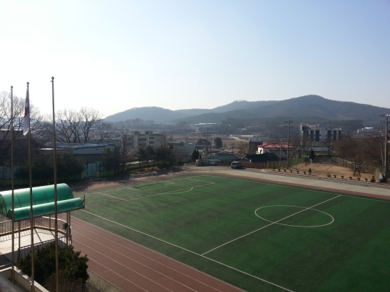 From my classroom - Wolgot, South Korea