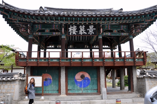 Andong Taesamyo - Confucian shrine built centuries ago