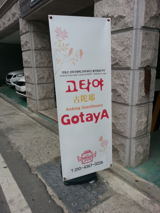 (9) Gotaya Guesthouse banner