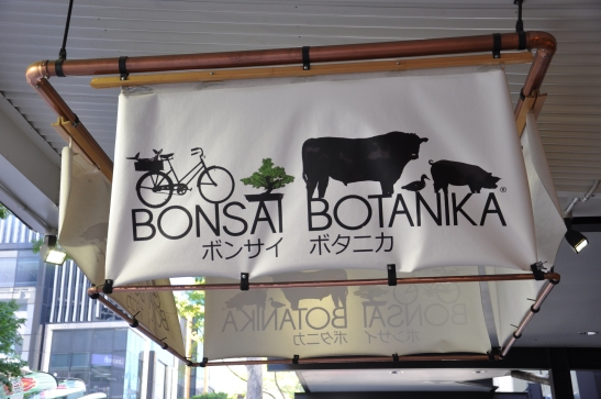 (6) Bonsai Botanika sign, Brisbane